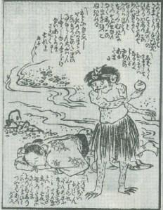 toriyama-shirikodama