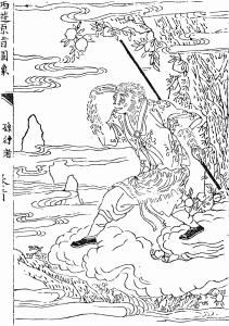 Xiyou