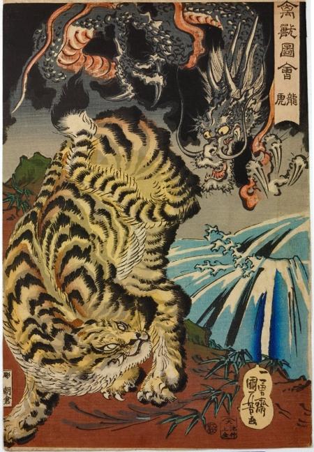 Utagawa-Kuniyoshi-Tiger-and-Dragon-from-Birds-and-Beasts-1835-40
